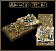 Chariot Desert Kings Base B